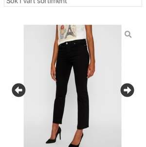 Säljer nu ett par jeans från Vera Moda. använda några gånger, ny pris 499kr. Finns ej kvar att köpa. Den som köper betalar frakten själv