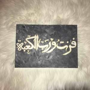 Säljer en fin tavla med arabisk text. Vit text med guld detaljer och grå bakgrund. Tavlan är 30x22 cm.  Vid speciell beställning vid en tavla kontakta mig:)  Finns även att följa på Instagram: spiritualcalligraphy Kontakta även vid flera frågor & bilder