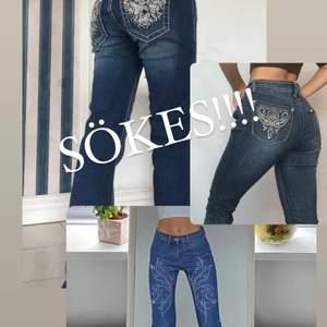 """Söker """"y2k jeans"""" med glitter/rhinestones. Kom dm om du har så köper jag dirket. Kan betala högt!💗"""