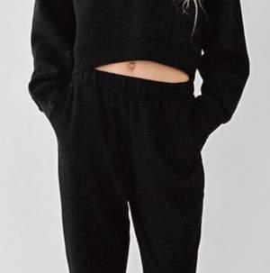 Super nice soft sweatpants, selling because I  have so many sweatpants❤️🤓