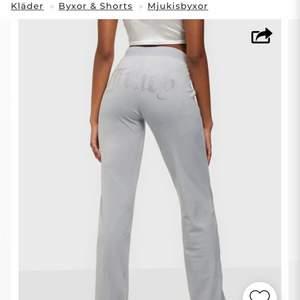 Mjukisbyxor från juicy couture i storlek xs. Inköpta i juni så inga fläckar eller något🤍👌🏼
