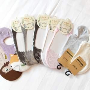 Säljer 9 par oanvända strumpor. Passar sko storlek 35-36. Pris. 125kr + frakt. Betalning sker via Swish. Jag skickar med posten. Referenser finns från mina tidigare köpare. Skicka PM vid intresse. ♡