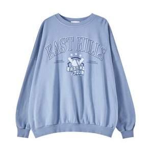 Jättefin sweatshirt från pullandbear!!