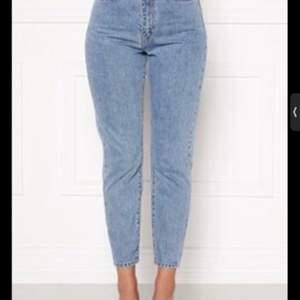 Ett par jeans för 100kr