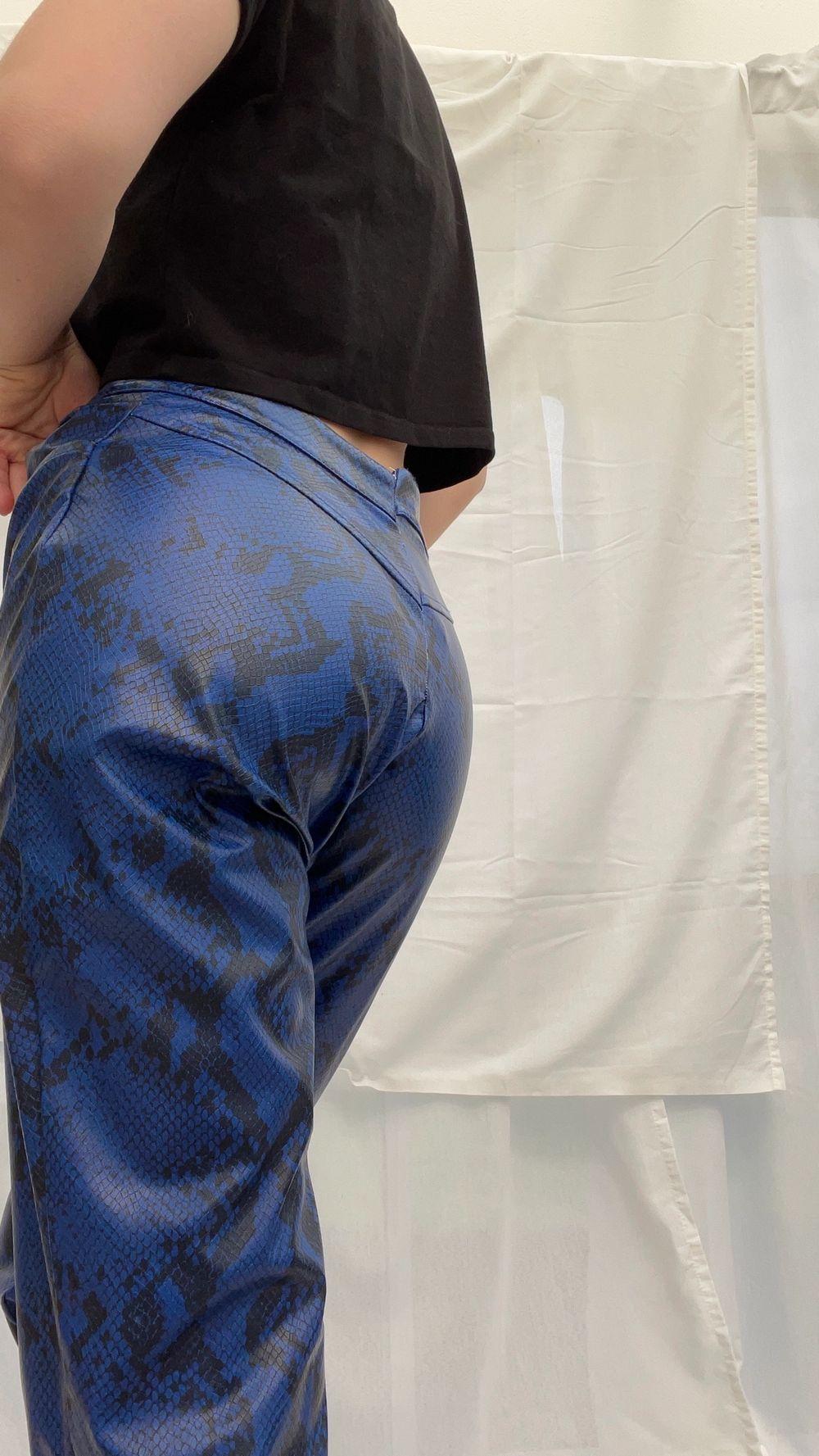 Super coola skinnbyxor⚡️🌸💎 insydda i midjan. Jeans & Byxor.