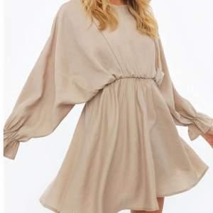 Superfin klänning från chiquelle, används inte då jag har två stycken!