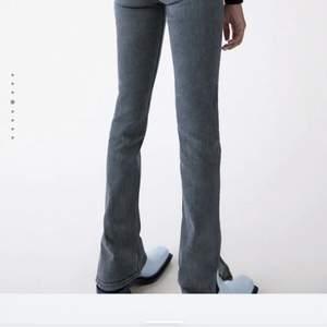 Säljer dessa jeans pga använder ej