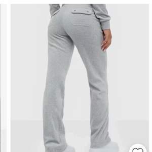 Söker dessa byxor exakt som på bilder för ett bra pris eller om man vill göra ett byte med något från min profil