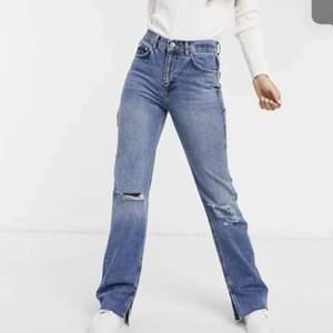 Fina byxor använda 1 gång. Köptes för 299 men säljer för 200+frakt 50 kr
