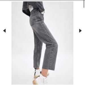 Säljer ett par skitsnygga stentvättade jeans 🖤🤍🖤🤍