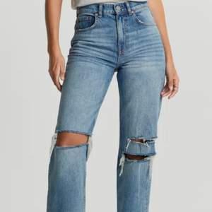 Säljer dessa gina jeans då dem kommit till användning 2-3 ggr sen jag köpte dom. Alltså är dem knappt använda och ser ut som nya.