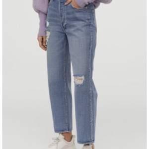 Sjukt snygga jeans från HM i stl 32. Säljer då de tyvärr har blivit för korta på mig. Original pris 320kr säljer för 100kr. Skri om ni är intresserade!❤️