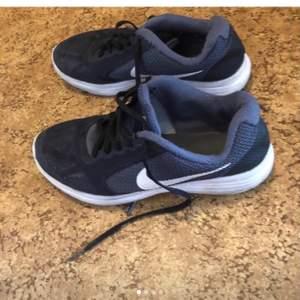 Nike skor i bra skick köpte de för 799kr. Köparen står för frakt
