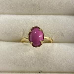 En väldigt liten ring men fin💗