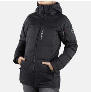 Hej! Säljer min fina sail jacka den köptes i november för 3500kr på stadium butiken i Örebro. Den är i superfint skick och håller in värme. Säljer den pga jag fått en jacka i födelsedags present och då tar bara sail jackan plats. Vid intresse eller frågor skicka ett meddelande💕