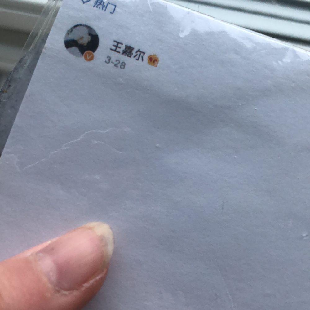 Nya och limited jackson wang post its! Dem kommer från ett program han var med i (det kinesiska p101) och är super limited och är så fina!. Accessoarer.