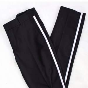 Striped pants från Zara i toppskick 🌻 sitter som en smäck!    75+frakt eller till högst budande!
