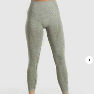 Säljer nu mina vital seamless leggings från gymshark i storlek xs!! Frakt tillkommer🌼