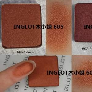 INGLOT ögonskugga i färgen 605, använd enstaka gång bara. Inköpt för 72kr,säljer för endast 40kr🦋